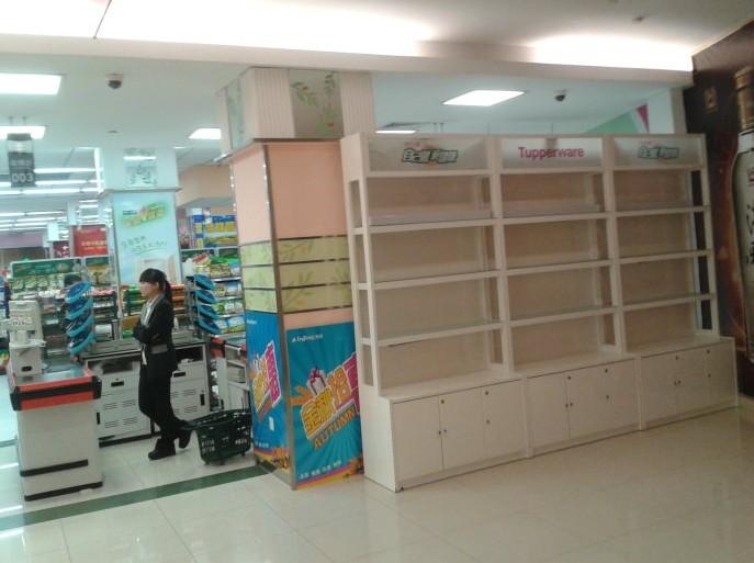 零售业:银座商城保定店和银座超市